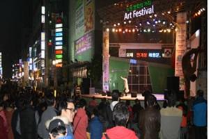 노원문화의 거리 artFestival,서울특별시 노원구,지역축제,축제정보